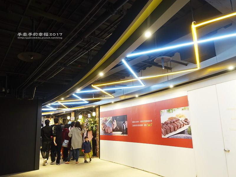 ATT筷食堂161230037.JPG