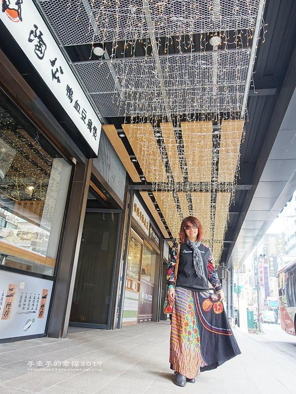 ATT筷食堂161230041.JPG