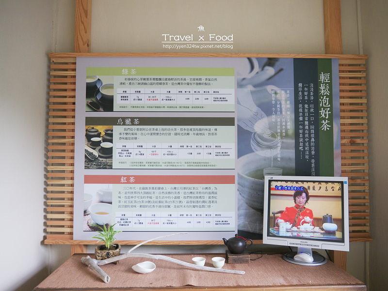 大寮茶文館140518004