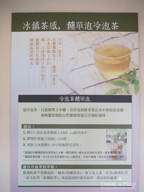 大寮茶文館140518013