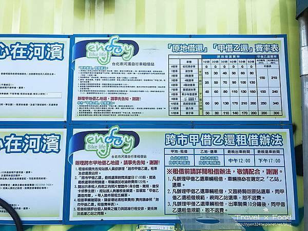 大佳河濱公園170403002