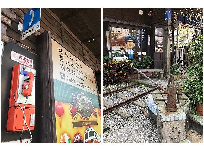 碇內車站涮涮鍋170402003