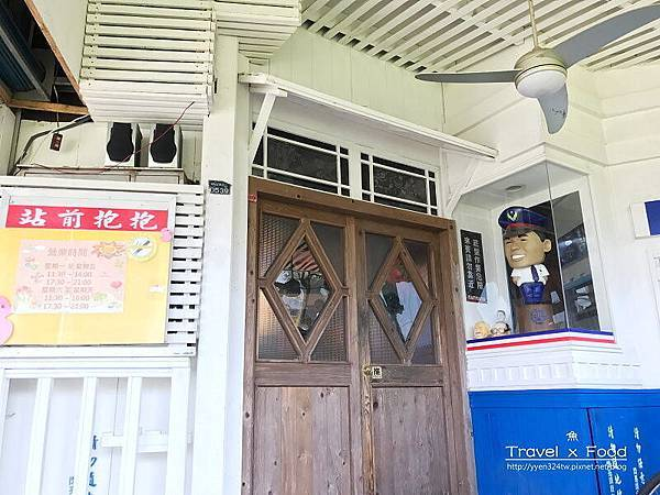 碇內車站涮涮鍋170402007