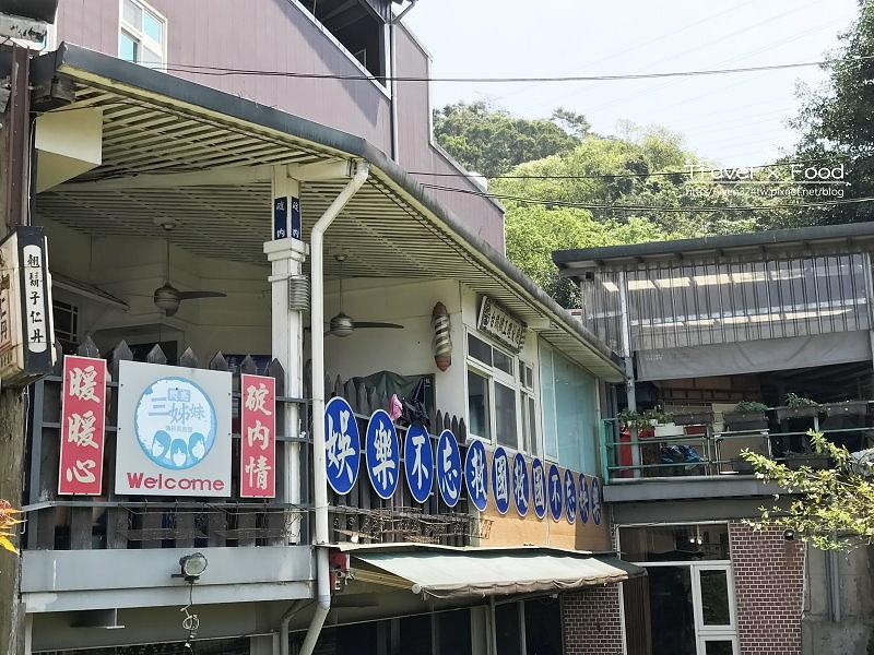 碇內車站涮涮鍋170402035