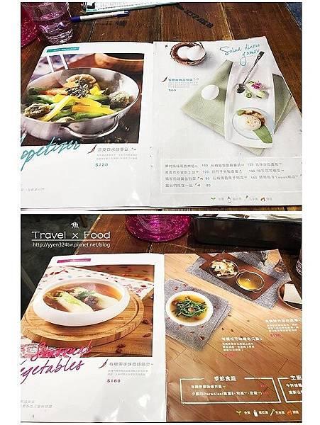 梳子餐廳170527009