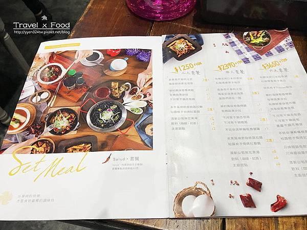 梳子餐廳170527008