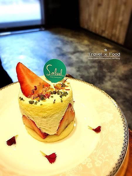 梳子餐廳170527041