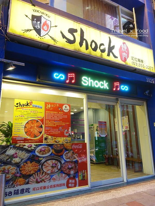 Shock燒肉170531002