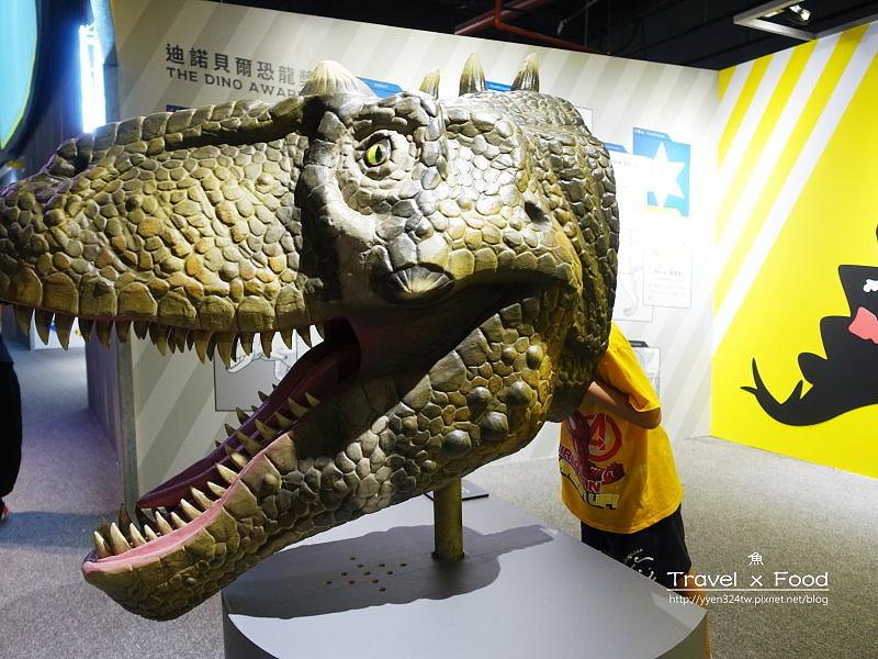 恐龍實驗室170630017