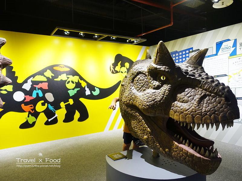 恐龍實驗室170630019