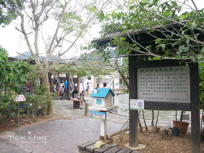 桃米親水公園141006006