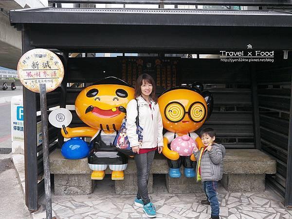 柴魚博物館150110002