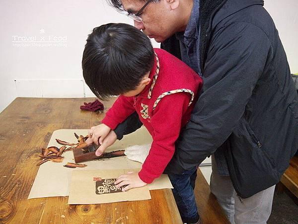 柴魚博物館150110022