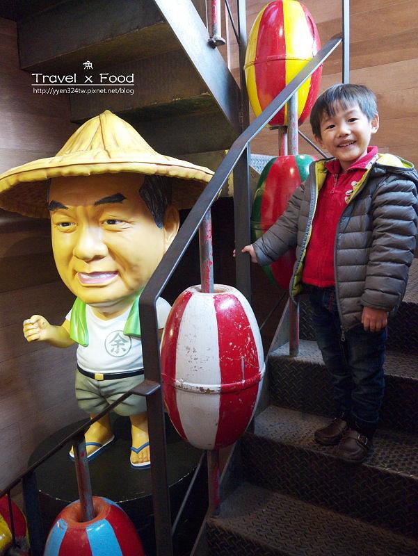 柴魚博物館150110031