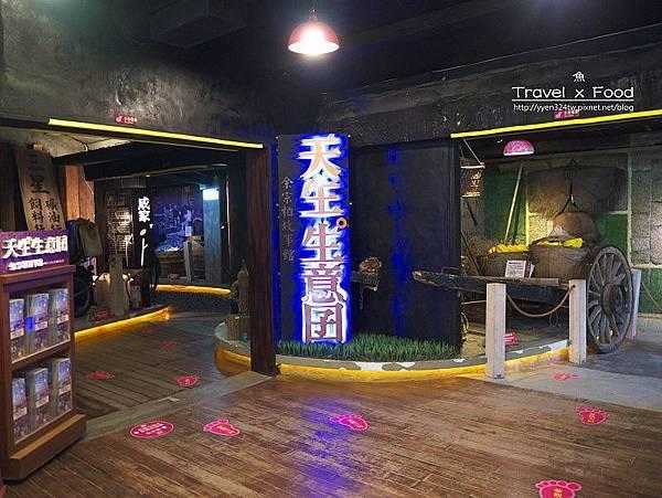 柴魚博物館150110032