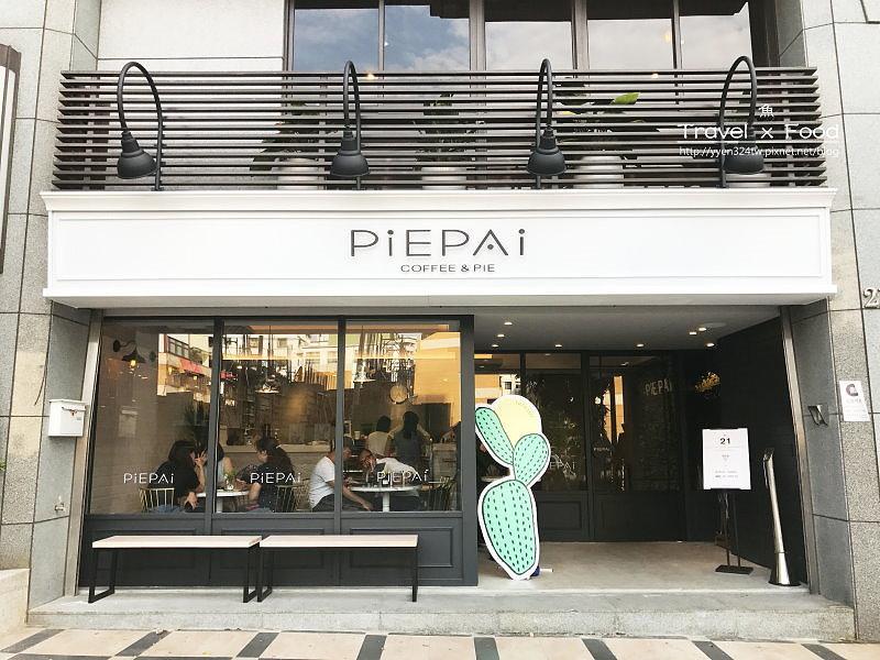 PIEPAI170725002