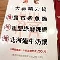 婧Shabu170906007