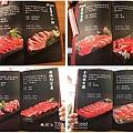 婧Shabu170906009