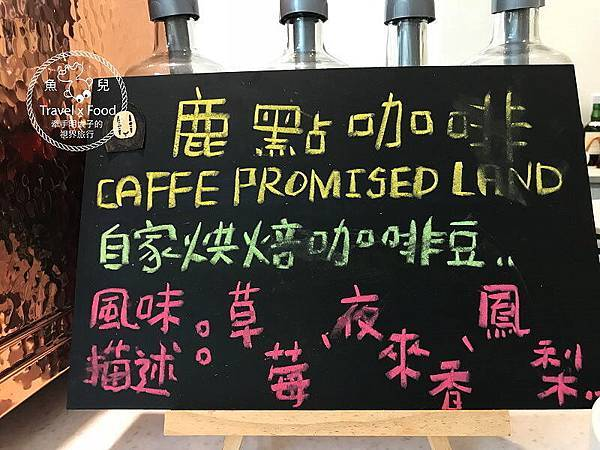 鹿點咖啡171203025