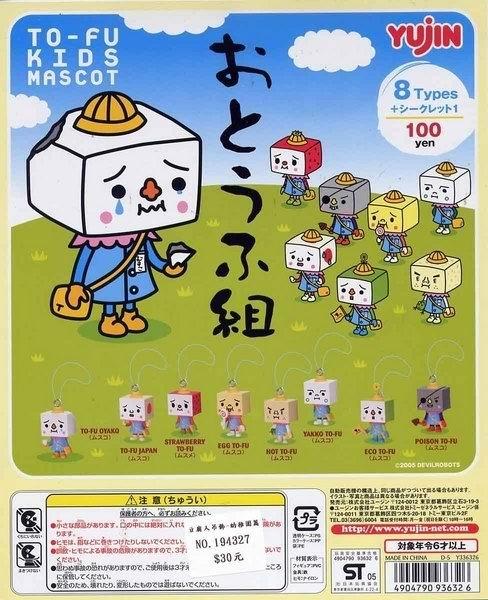機台紙 豆腐人幼稚園篇