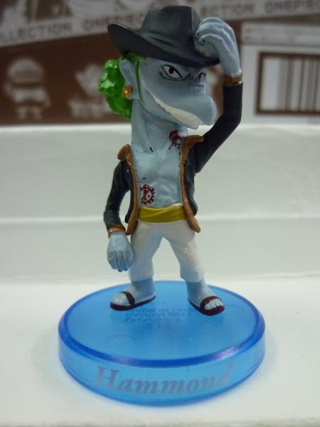 魚人戰鬥員 哈莫特