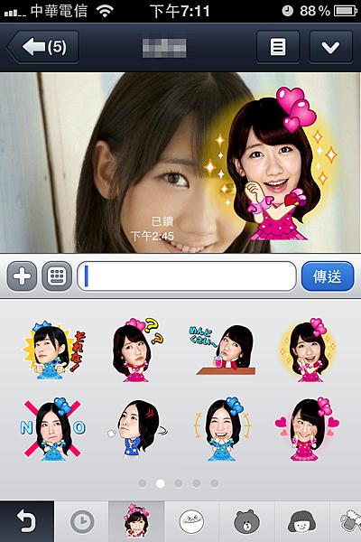 LINEXAKB48.png