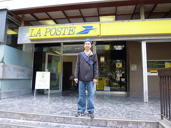 法國的郵局