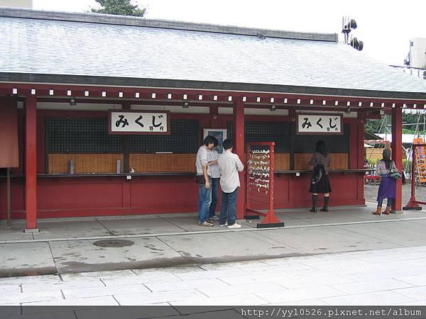 淺草觀音寺7.JPG