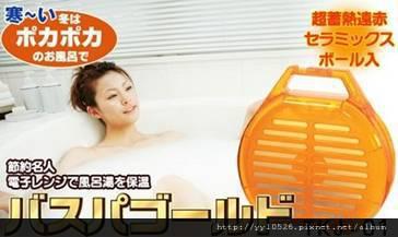 泡澡保溫器