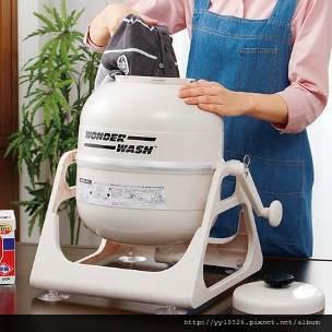 挫冰洗衣機