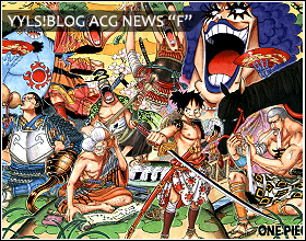 ONEPIECE_547COVER.jpg