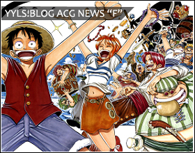 ONEPIECE_P1COVER.jpg