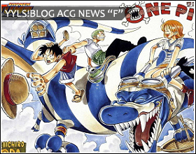 ONEPIECE_P18COVER.jpg