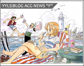 ONEPIECE_P26COVER.jpg