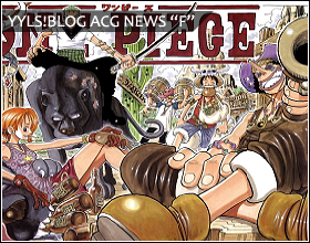 ONEPIECE_P79COVER.jpg