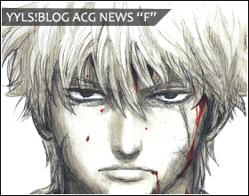 GINTAMA_222COVER.jpg