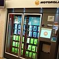 Macy's 最棒的販賣機.JPG