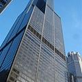 sears tower.JPG
