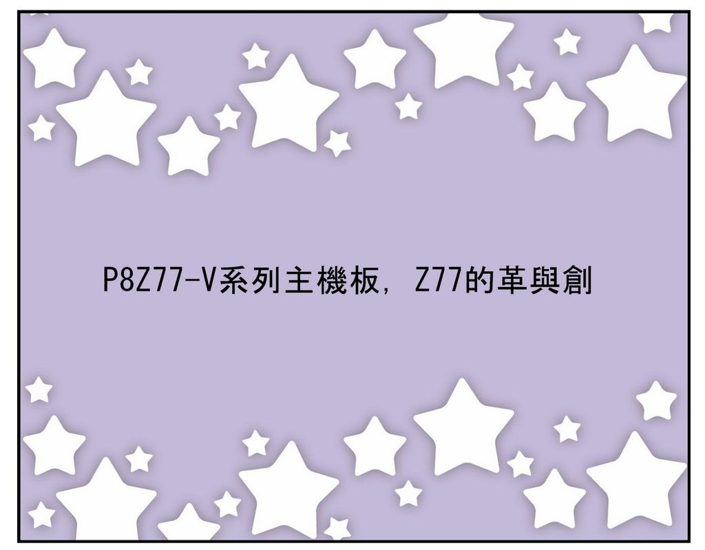z77_007