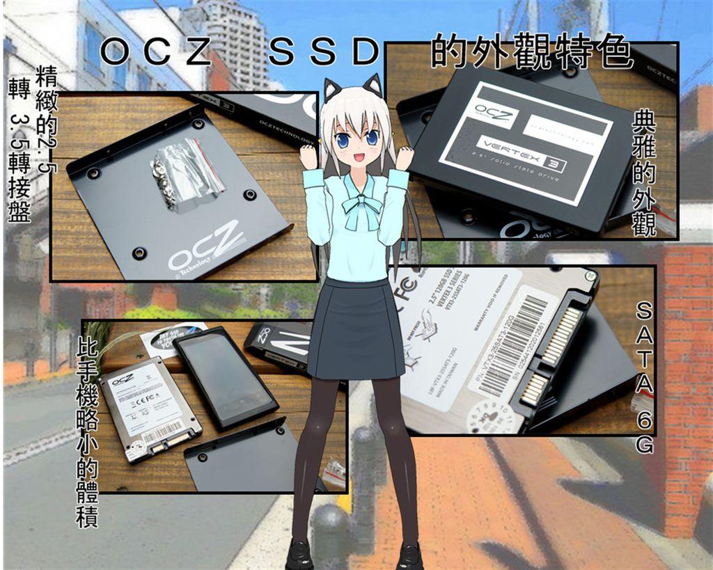 OCZVERTEX3_006