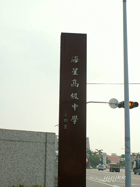 2008 8 31 (55).jpg