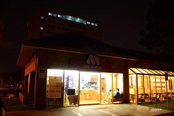 2009 4 4 中興 (19).jpg