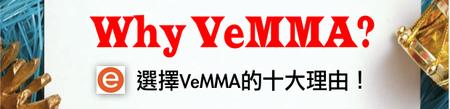 why vemma