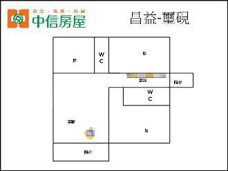 昌益-璽硯.jpg