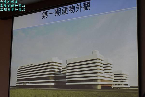 中國醫藥大學新竹附設醫院
