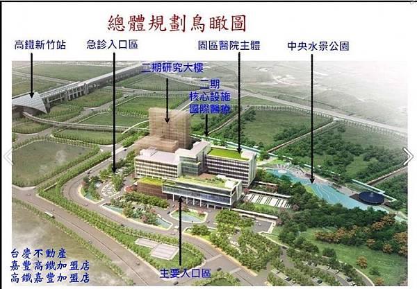 國立台灣大學醫學院附設醫院園區分院
