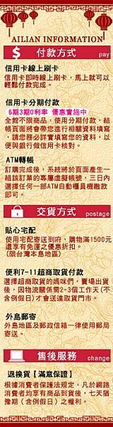info_left (1)