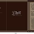 咖啡廳菜單
