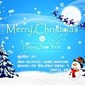 聖誕新年卡002.jpg
