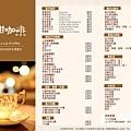 咖啡店DM.jpg